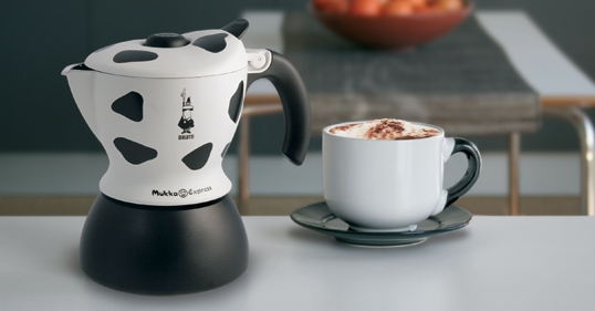 coffee machine as seen on tv
